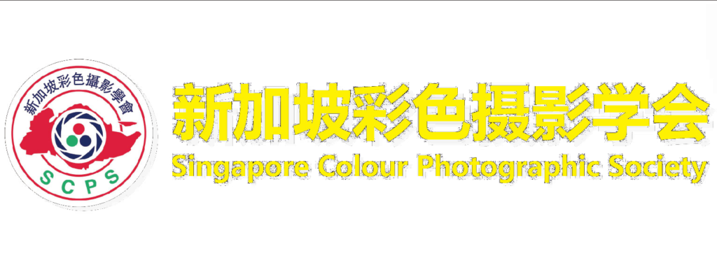 Singapore Colour Photographic Society